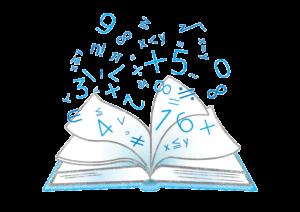 鑑定理論(計算)